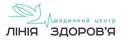 """Медичний центр """"Лінія здоров'я"""""""